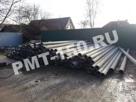 трубы ПМТ-150_2