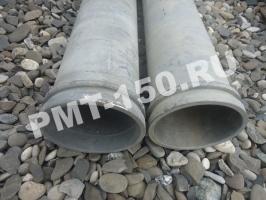 Трубопроводы ПМТ-150