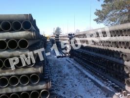 трубы ПМТ-150_5