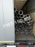 трубы ПМТП-150_4