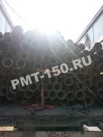трубы ПМТП-150_5